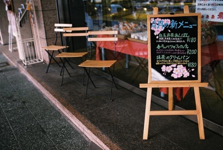 bakery signboard
