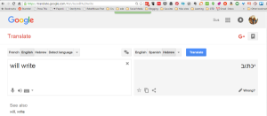 Google translate Hebrew