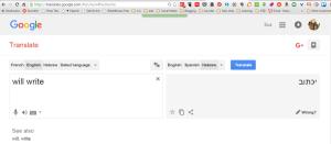 Google translate Hebrew